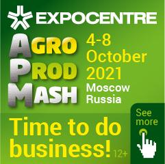 Agroprodmash: A Show that Works